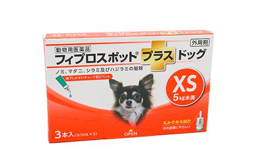 フィプロスポット【動物用医療品】